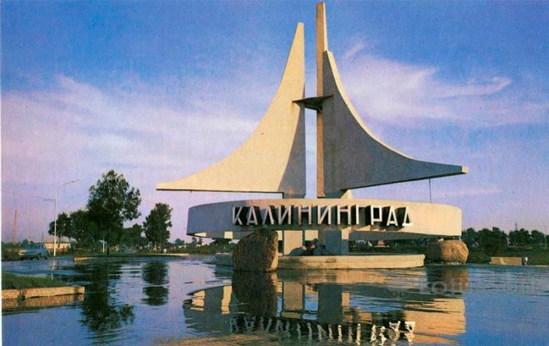 табличка Калининград
