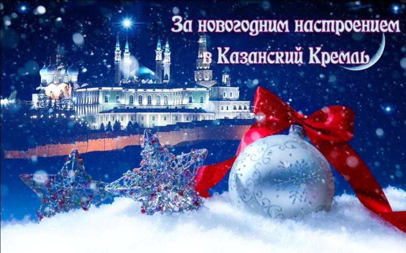 kazanHY